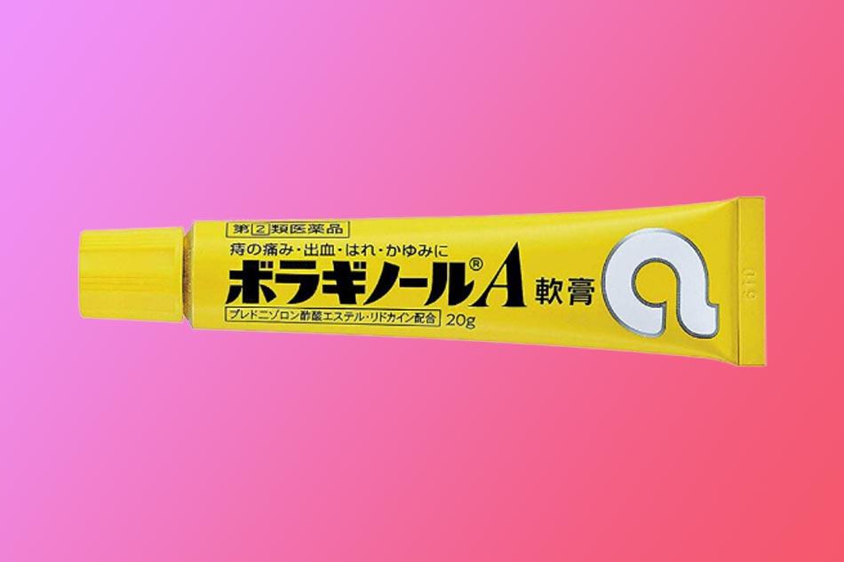 Hình ảnh tuýp Thuốc bôi trĩ chữ A của Nhật
